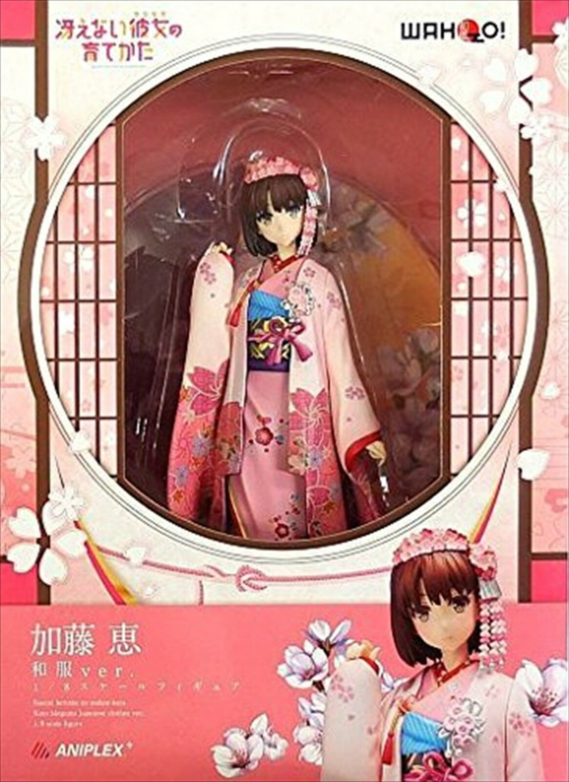 1//8 Figure Saekano How to Raise a Boring Girlfriend Kato Megumi Kimono Ver