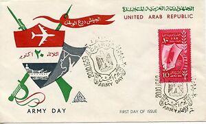 Premier Jour Timbre Egypte N° 466 / Journee De L'armee / 1959 Nous Avons Gagné Les éLoges Des Clients