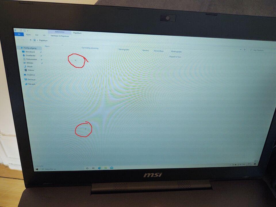 MSI GS70 GAMING, Intel Core i7-4700HQ GHz, 16 GB ram