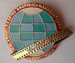 1976-Film-Festival-in-Tashkent-Uzbekistan-USSR-Soviet-Uzbek-cinema-pin-EX