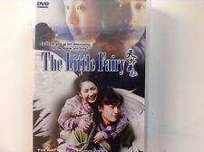 The Little Fairy DVD Chinese & English The Complete Series 6-Disc