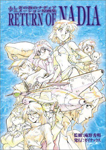 Nadia The Secret of Blue Water Groundwork Return of Nadia OOP 2004 Japan book