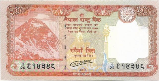 Nepal 2016 20 Rupees Banknote UNC Swamp Deers