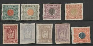 Greece-revenue-fiscal-Cinderella-stamps-collection-mix-ml456-Postal