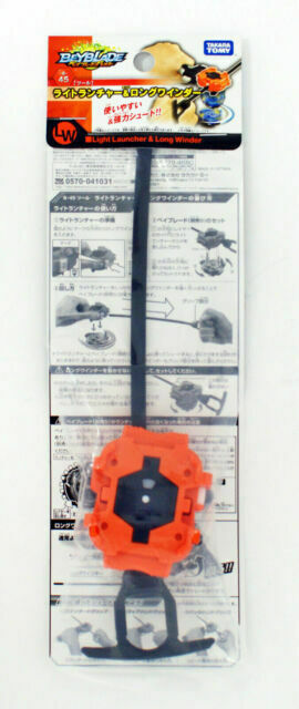 Takara Tomy Beyblade Blade Burst Booster B-45 Accessory Light Launcher w// Winder