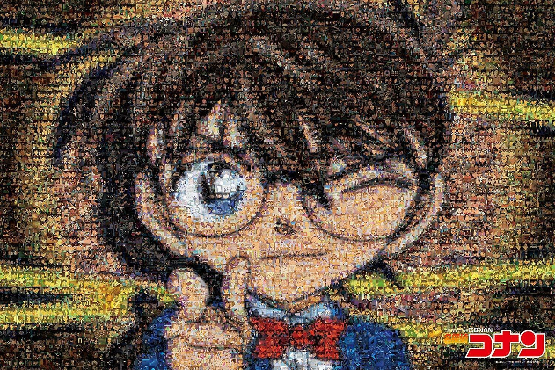 1000 Piece Jigsaw Puzzle Detective Conan Mosaic Art (50x75cm) From Japan