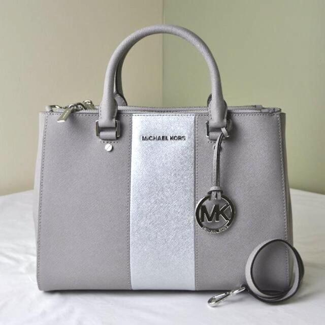 ae9e9a6cd8bd Michael Kors Sutton Center Stripe Pearl Grey Leather Medium Satchel Bag