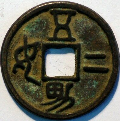 China Ancient Bronze Coin 3 Cash Size Asia