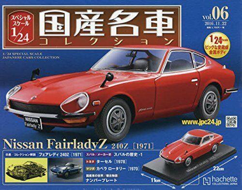 Japanese famous car collection vol.6 Fairlady Z240Z 1971 Magazine