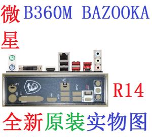 1pc Msi io shield B360M BAZOOKA