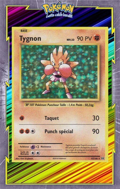 Latios GX Japanese RR Pokemon Card 034-094-SM11-B