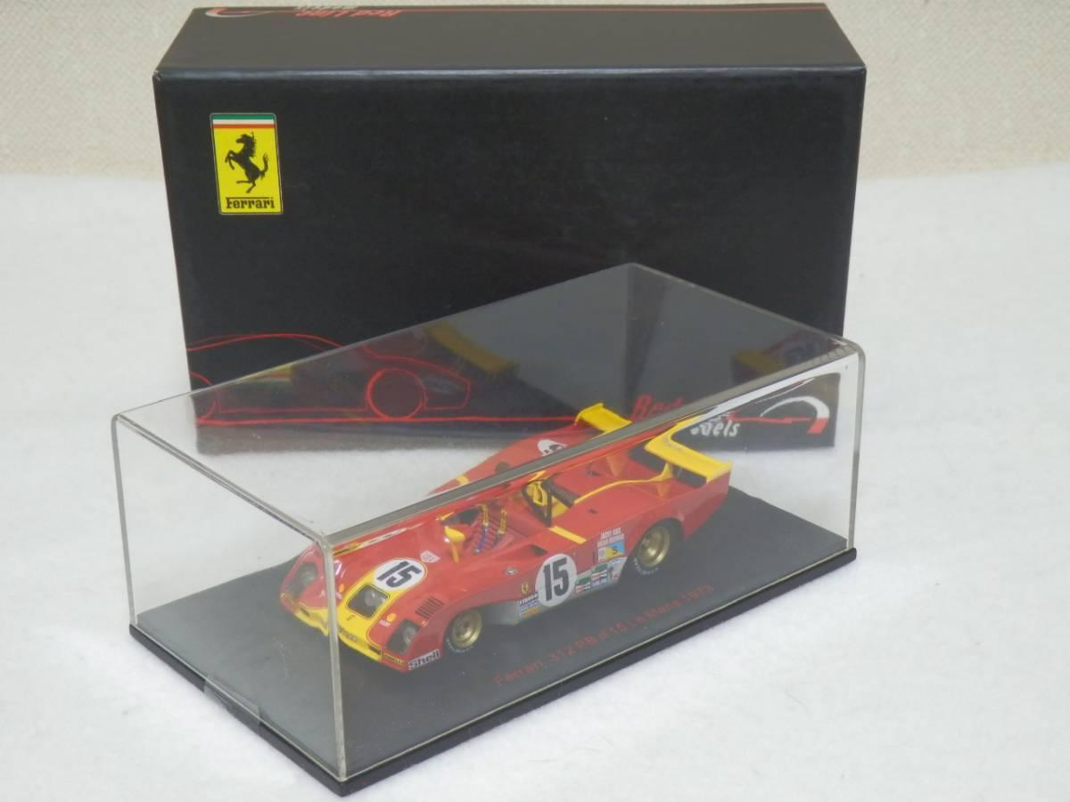 Ahorre 60% de descuento y envío rápido a todo el mundo. Rojo Line Line Line  Ferrari 312PB 15 Le Mans 1973 RL022  directo de fábrica