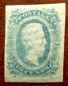 Buffalo Stamps: Scott Confederate #11, Mint NH/OG & VF-Jumbo