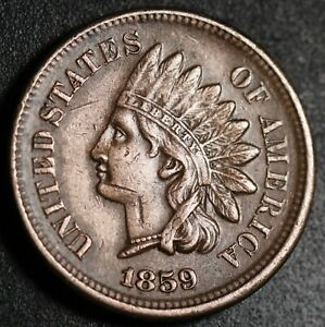 1859-INDIAN-HEAD-CENT-With-LIBERTY-amp-Near-4-DIAMONDS-AU-UNC-Details