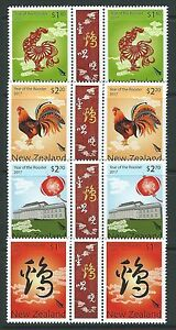 NEW ZEALAND 2017 YEAR OF THE ROOSTER GUTTER PAIRS SET OF 4 UNMOUNTED MINT, MNH