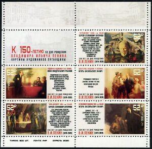 Russia-2020-150th-anniversary-of-Vladimir-Ilyich-Lenin-RARE