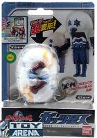 Ultraman Ultra Egg Ultra Seven Alien Guts Action Figure Bandai