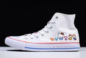 Star Hi Hello Kitty FRIENDS White