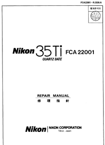 Nikon-35Ti-Camera-Service-Repair-Manual-Including-Parts-List