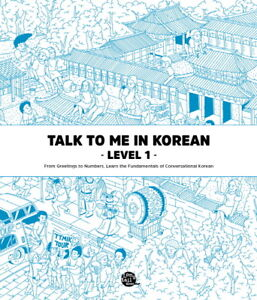 Learning-Korea-Talk-To-Me-In-Korean-Level-1-Textbook-Hanguel