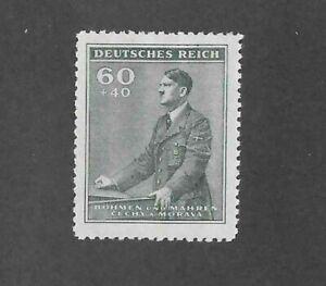 MNH-stamp-60-40-hal-Adolph-Hitler-1942-Birthday-WWII-Third-Reich-Occupation
