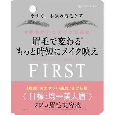Kanarabo Fujiko eyebrow beauty serum FIRST (first) 6G Japanese Makeup