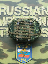 DAMTOYS Russian Airborne PKP Gunner Digital Flora Back Pack loose 1/6th scale