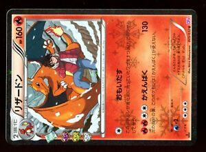 POKEMON-JAPANESE-HOLO-N-005-032-CHARIZARD-160-HP-Attack-130-Stared