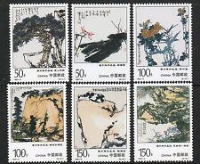 China 1997 Birth centen Pan Tianshou SG4176-4181 unmounted mint set stamps