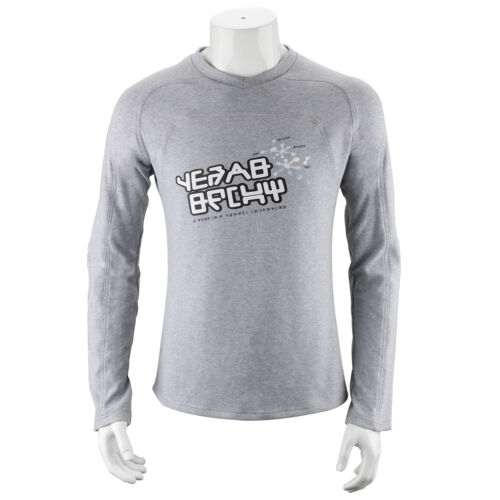 Men Guardians of the Galaxy 2 Starlord Shirt Peter Jason Quill Cosplay Costume