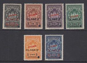 Nicaragua MNH. 1938 Consular Fiscals, tall 15° SPECIMEN overprints, cplt set.