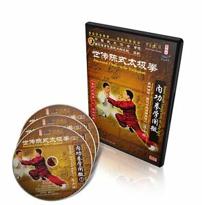 Chen-Style-Tai-Chi-Collection-internal-strength-learning-Chen-Xiaowang-3DVDs