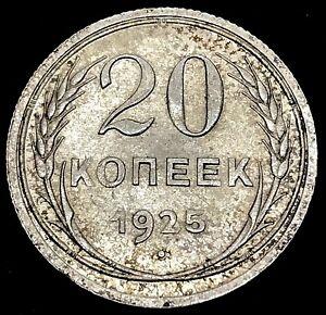 1925-Russia-USSR-Silver-20-Kopeks-Gem-BU-Coin-Y-88