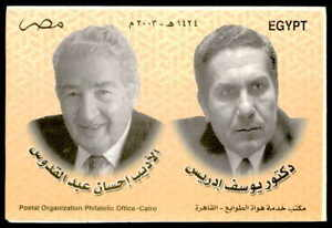 L'egypte Annonce Feuille 2003 Abdul Qudous Dr Idris Offic. Preview Sheet H0993-att 2003 Abdul Qudous Dr. Idris Offic. Preview Sheet H0993fr-fr Afficher Le Titre D'origine