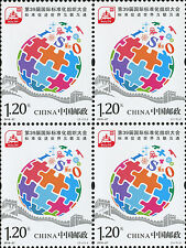 CHINA  2016-27 39th International Organization for S.G.A. Stamp Block 4 MNH