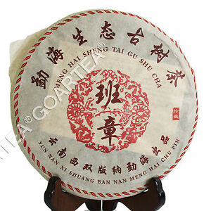 2003-Organic-Yunnan-MengHai-BanZhang-Ancient-Tree-Pu-039-er-Puer-puerh-Ripe-Tea-Cake