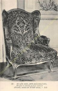 Postcard-Arts-Decorative-Furniture-Bergere-With-Earrings-Period-XVIII-Edit-ND