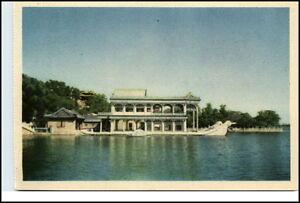CHINA-Postcard-PEKING-Marmor-Schiff-im-Sommerpalast-AK