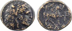 Macedoine-epoque-de-Philippe-V-a-Persee-dichalque-4