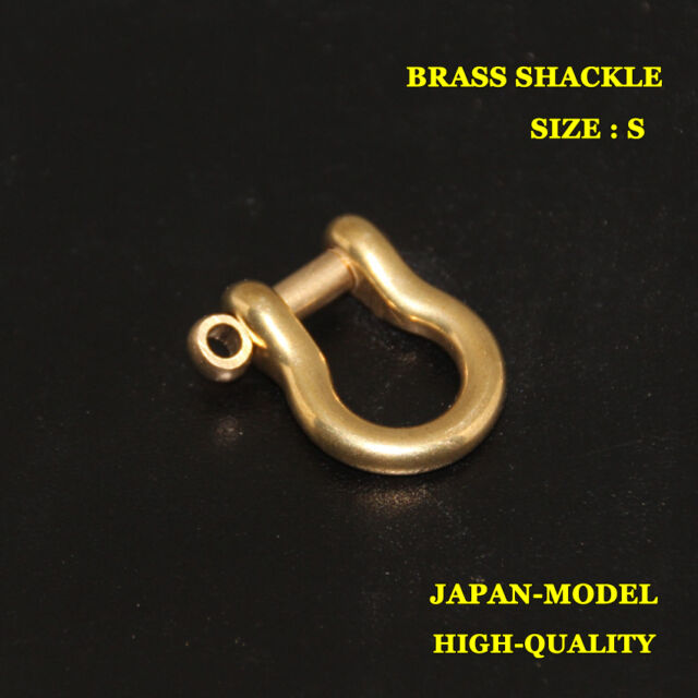 Small Solid Brass Shackle Joint Connect Key Chain Hook Quality Japan-Model