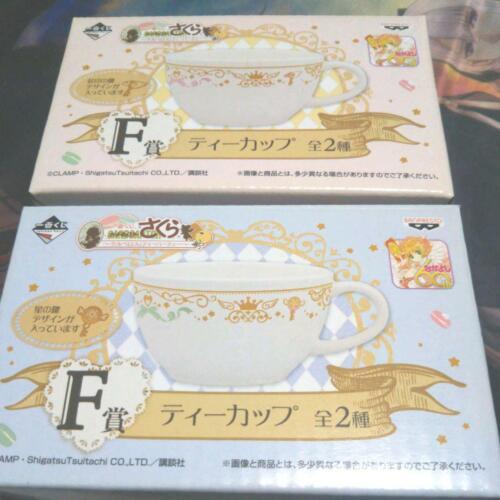Card Captor Sakura Banpresto Ichiban Kuji Tea Cup Set F Prize Spinel Mug
