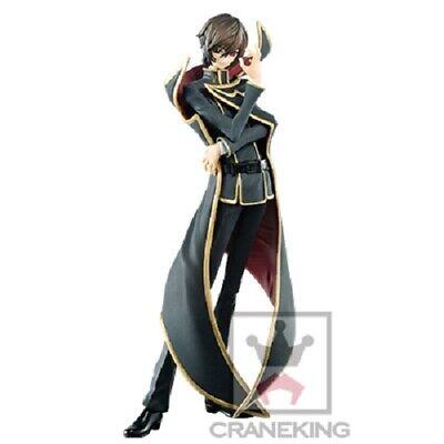 "Banpresto Code Geass Lelouch of the Rebellion EXQ /""Lamperouge/"" figure Japan F//S"