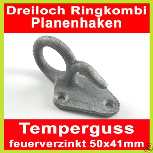 2 x Dreiloch-Ringkombi Planenhaken Guss feuerverzinkt