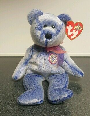 - MWMTs Stuffed Animal Toy 8.5 inch PERIWINKLE the e-Bear TY Beanie Baby