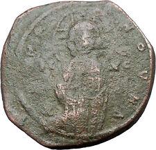 JESUS CHRIST Class C Anonymous Ancient 1034AD Byzantine Follis Coin i47704