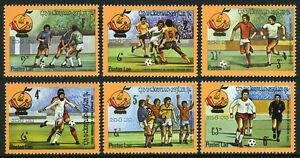 Laos 379-384, MI 547-552, MNH. World Soccer Cup, Spain, 1982