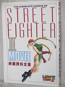 STREET-FIGHTER-II-2-Movie-Art-Works-Design-Illustration-Book-1994-SG