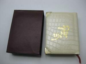 Leather-Bound-SIDDUR-Nusach-Sfard