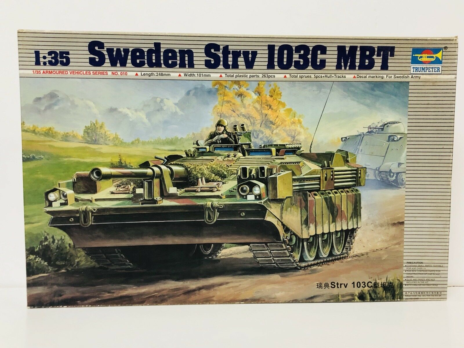 Maqueta TRUMPETER 1 35 SWEDEN STRV 103C MBT Ref.00310 nuevo