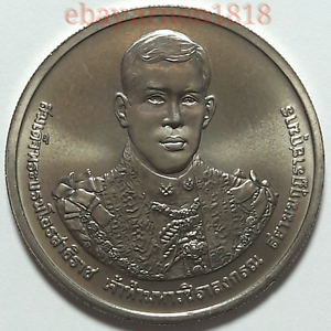 THAI MONEY COIN COLLECTIBLES 60th RAMA 10 CROWN PRINCE 6 CYCLE BIRTHDAY 2012